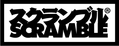 scramble-transparent-logo-png-black.png